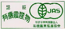 http://ricepia-iguchi.in.coocan.jp/houjou3.jpg
