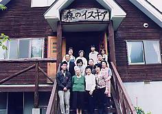 http://ricepia-iguchi.in.coocan.jp/nyuusu07.07.2-3.jpg