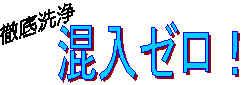 http://ricepia-iguchi.in.coocan.jp/yakusoku4.jpg